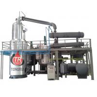 Buy cheap Industry Synthetic Mineral Oil Refinery Plant For Recycling Black Engine Oil into Golden Base Oil from wholesalers