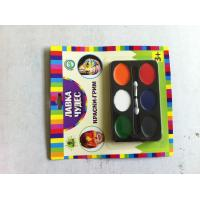 Buy cheap water color with EN71 from wholesalers