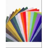 Buy cheap spunbond pet nonwoven fabric from wholesalers