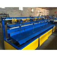 Buy cheap Double / Single Wire Fully Automatic Chain Link Fence Machine Serve Motor from wholesalers