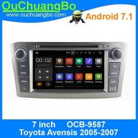 Buy cheap Ouchuangbo car dvd gps navigation for Toyota Avensis 2005-2007 with DDR3 2GB dual zone reverse camera dual zone from wholesalers