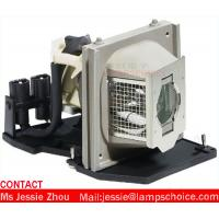 Buy cheap projector lamp DELL 2400MP from wholesalers