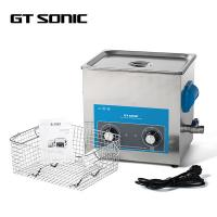 Buy cheap Heated Digital Ultrasonic Jewelry Cleaner Square Shape Powerful Transducer from wholesalers