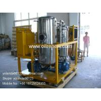 Buy cheap SYA Stainless Steel UCO Treatment Machine, UCO Processing Unit | Oil Purifier Plant from wholesalers