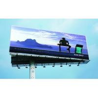 Buy cheap Solvent/eco-solvent/UV invisible scrim gloss knife coated backlit banner, backlit pvc banner from wholesalers