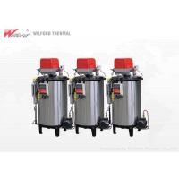 Buy cheap Tofu Machine Oil Fired Steam Generator , Full Automatic Steam Generator product