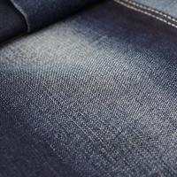 Buy cheap TR Jeans Fabric for man Light weight stretch denim fabric Light weight denim fabric price from wholesalers