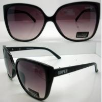 Buy cheap Modern Cool Brown Lens Plastic Frame Sunglasses CE For Women product