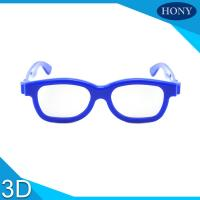 Buy cheap Plastic Kids Polarized 3D Glasses , Disposable Eye Glasses With Colorful Frame from wholesalers