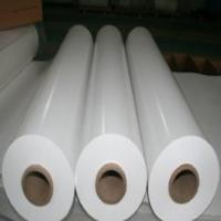 Buy cheap Heat Insulation Fire Rated Film For Glass / Carpet Protection Moisture Proof 25-50um from wholesalers