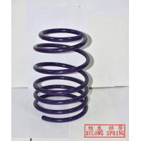 13mm wire purple powder coatd street perforance lowering springs