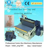 Buy cheap Corrugated Board Single-disc Clutch Flat Creasing And Cardboard Die Cutting Machine from wholesalers