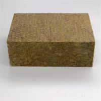 Buy cheap 90mm Rockwool Wall Insulation Materials Non - Flammability Low Moisture Absorption from wholesalers