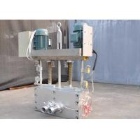 Buy cheap Electrical Screen Changers Plastic , 130 Screw Dia 240*240 Plastic Extrusion Screen Changer from wholesalers