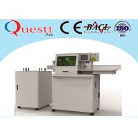 Buy cheap 3D Automatic Channel Letter Bending Machine Simple Configuration For Ad Signs Board from wholesalers