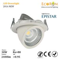 Buy cheap epistar cob warm white 15w 25w 30w led cob gimble downlight with ce rohs saa from wholesalers