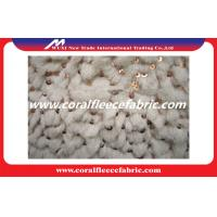 Buy cheap Long Pile Fur PV Plush Fabric Baby Blanket Material Wholesale Plush Fleece Fabric from wholesalers