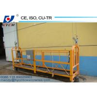 Buy cheap ZLP630 Suspended Working Platform for Window Cleaning 630kg Suspension Platform from wholesalers