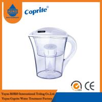 Buy cheap 2.5L / 1.3L Countertop Brita Alkaline Water Jug / Water Purification Pitcher from wholesalers