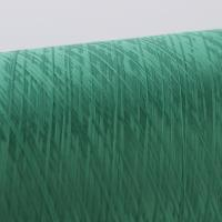 Buy cheap Dope Dyed Color Polyester DTY Yarn for Weaving, Hand Knitting from wholesalers