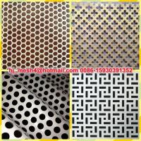 Buy cheap decorative perforated metal panels from wholesalers