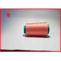 Buy cheap 40S/2 5000Y Silicone Coated Polyester Embroidery Thread Eco - Friendly from wholesalers