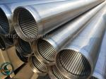 Buy cheap Customized 113mm OD Wedge Wire Screen Filter For Wastewater Treatment from wholesalers