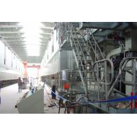 Buy cheap 3600  corrugated paper machine from wholesalers