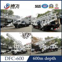 Buy cheap DFC-600 truck mounted water well drilling rig multifunctional drilling machines from wholesalers