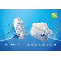 Buy cheap WellBlue Low ORP Alkaline Water Pitcher Water Filter Cartridges Replacement from wholesalers
