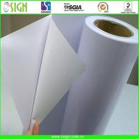 Buy cheap digital printing self adhesive vinyl/printing stickers/transparent pvc film from wholesalers