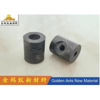Buy cheap Wear Resistance Tungsten Carbide Nozzle Hip Sintered And Stable Chemical Properties from wholesalers