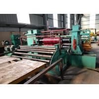 Buy cheap High Speed Steel Coil Slitting Process 220KW Customized Color CE Standard from wholesalers