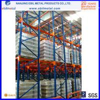 Buy cheap warehouse steel drive in rack with max 1500 kgs loading capacity from wholesalers