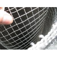 Buy cheap Anti Rust Crimped Wire Mesh With 316l Low Carbon Stainless Steel Material from wholesalers