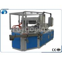 Buy cheap Automatic Injection Blow Molding Machine For LDPE HDPE PP Small Bottle Making from wholesalers