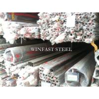 Buy cheap Round Stainless Steel Pipe Welding from wholesalers