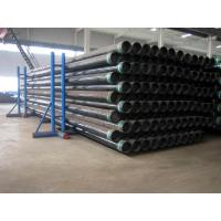 Buy cheap J55/K55/L80/P110 seamless steel pipe from wholesalers