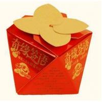 Buy cheap Wedding Fortune Cookies (005) from wholesalers