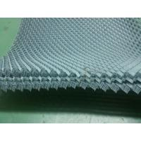 Buy cheap inler mesh,louver from Wholesalers