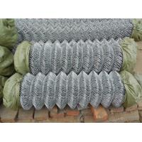 Buy cheap Construction Chain Link Fence Hot Dipped Galvanized Treatment from wholesalers