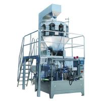 Buy cheap Snack Food Rotary Pouch Packing Machine , Gusset Spout Pouch Filling Machine from wholesalers