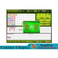 Convenient Traditional Baccarat Betting System With 22 Inch Result Display
