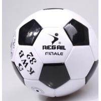 Buy cheap fashion sports  ball football from wholesalers