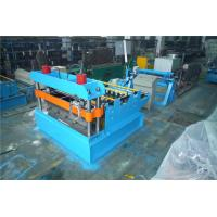 20GP Container Steel Sheet Slitting Machine , Metal Sheet Cutting Machine 2 Rubber Stations