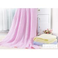 Buy cheap Professional Baby Long Bath Towels , Kids Bath Towels Customized Weight from wholesalers