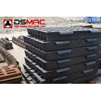 Buy cheap Jaw crusher plate from wholesalers