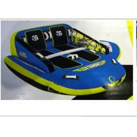 Buy cheap Double Seats Pvc Water Towable Tube With Nylon Cover For Drifting from wholesalers