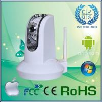 Buy cheap Color CMOS Sensor wireless ip camera with IR Night Vision Distance: 15m from wholesalers