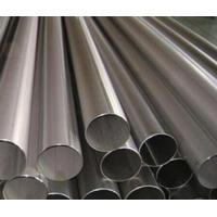 Buy cheap ASTM A249 316 Stainless Industry Boiler Steel Pipe / Tube , Welded EFW Pipe from wholesalers